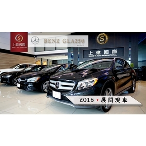 Mercedes-Benz GLA250 AMG 4MATIC