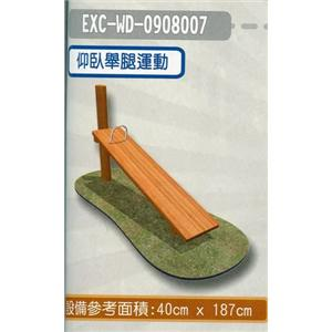 EXC-WD-0908007
